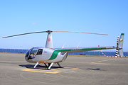 ヘリコプター R44Clipper2(JA44AT) (JA600N)